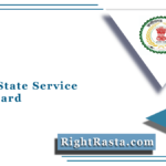 CGPSC State Service Admit Card 2021 (Out) | Download CG SSE Prelims Hall Ticket