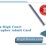 Calcutta High Court Stenographer Admit Card 2021 (Out) | Download Hall Ticket