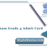 DHT Assam Grade 4 Admit Card 2021 (Postponed) | Download Exam Hall Ticket