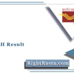 DOPMAH Result 2021 | Download MH Post Postman Mail Guard MTS Merit