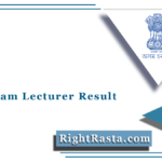 DTE Assam Lecturer Result 2021 (Out) | Download Assistant Professor Merit