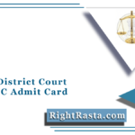 Delhi District Court Group C Admit Card 2021 (Out) | DDC Peon 4th Class Hall Ticket