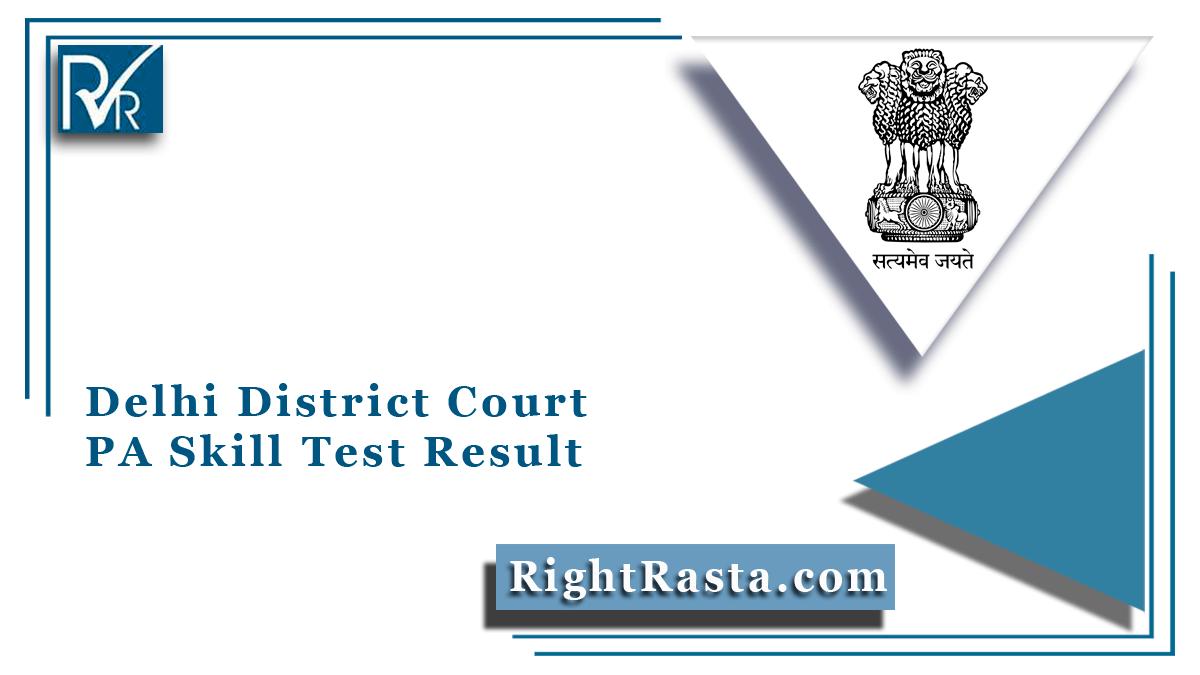 Delhi District Court PA Skill Test Result