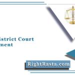Delhi District Court Recruitment 2021 | Apply Online for 4th Class Vacancy