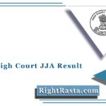 Delhi High Court JJA Result 2021 (Out) | Download DHC Restorer Merit List