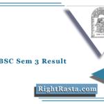 HNGU BSC Sem 3 Result 2020 (Out) | Download NGU B.Sc Semester 3 Results
