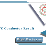 HP HRTC Conductor Result 2021 (Out)   Download Himachal Conductor Merit List