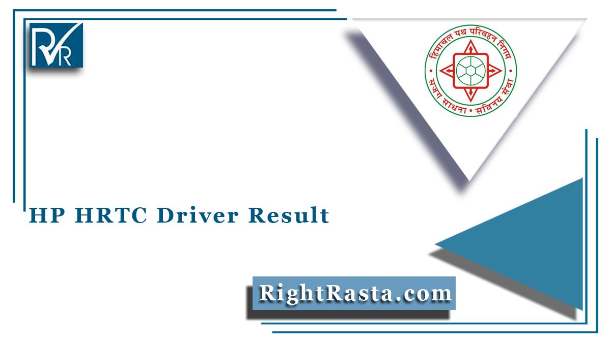 HP HRTC Driver Result