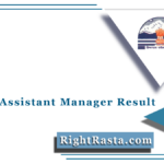 HPPSC Assistant Manager Result 2021(Out) | Download Class 2 Merit List
