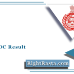 HSSC LDC Result 2021 (Out) | Download Haryana Lower Division Clerk Merit