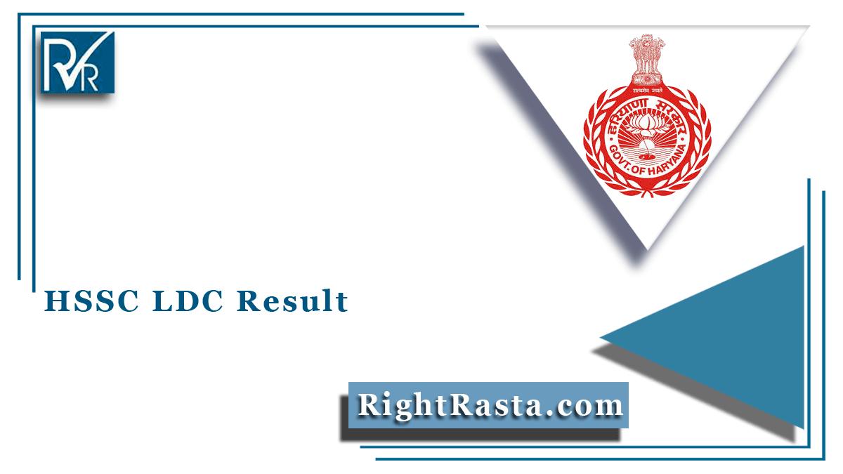 HSSC LDC Result