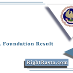 ICAI CA Foundation Result 2021 (Out)   Download Intermediate (IPC) Results