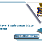 Indian Navy Tradesman Mate Recruitment 2021 (Out) | Apply for Civilians Entrance Test