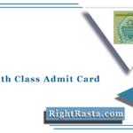 JKSSB 4th Class Admit Card 2021 | Download JK Grade IV Staff Hall Ticket