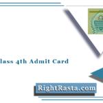 JKSSB Class 4th Admit Card 2021 (Out)   Download SSBJK Class IV Hall Ticket