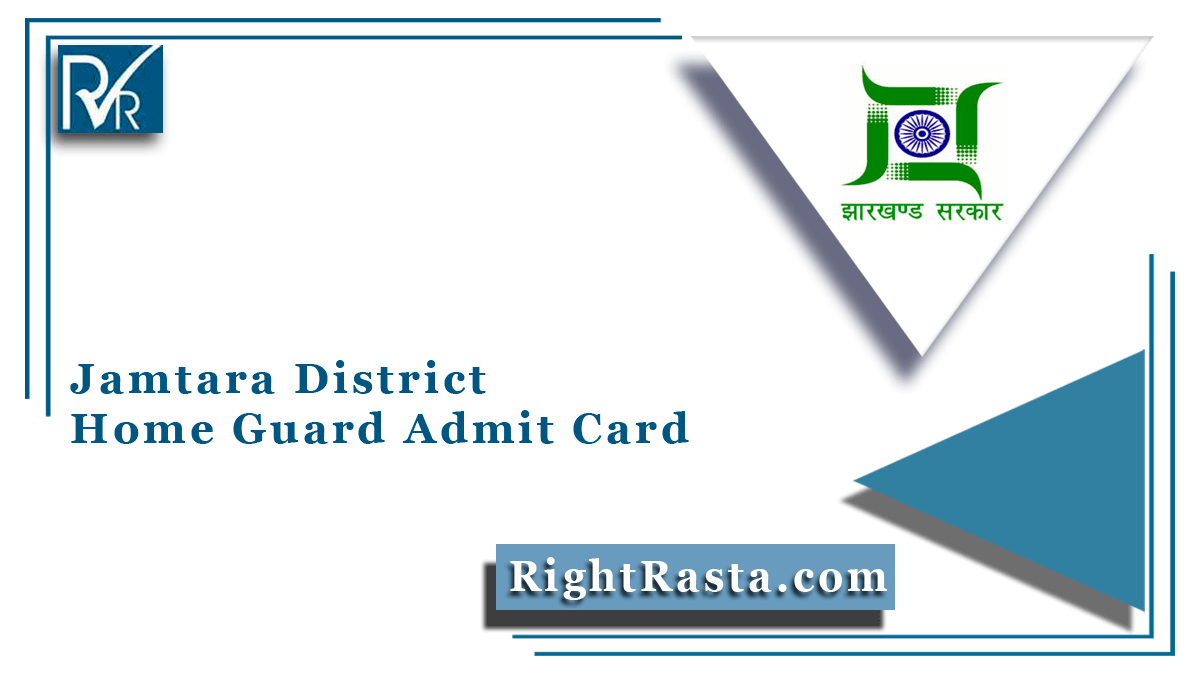 Jamtara District Home Guard Admit Card