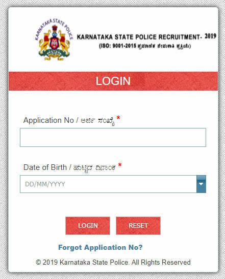KSP Admit Card 2021
