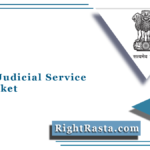Kerala Judicial Service Hall Ticket 2021 (Out) | Download HJS Prelims Admit Card