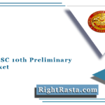 Kerala PSC 10th Preliminary Hall Ticket 2021 | KPSC Thulasi Login My Profile Page