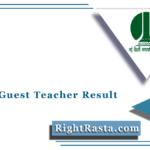 NDMC Guest Teacher Result 2021 | Download Delhi Municipal Committee Merit List