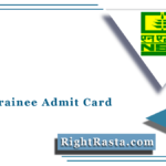 NSCL Trainee Admit Card 2021 (Out) | Download India Seeds Hall Ticket