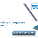 NTPC Assistant Engineer Recruitment 2021 (Out) | Apply for NTPC Vacancy