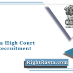 Odisha High Court ASO Recruitment 2021 (Out) | Apply For Assistant Section Officer