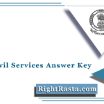PPSC Civil Services Answer Key 2021 (Out) | Download Punjab CCE Answer Sheet