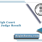 Patna High Court District Judge Result 2021 (Out) | Download PHC Results