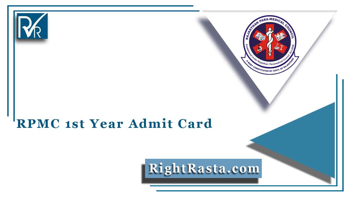RPMC 1st Year Admit Card