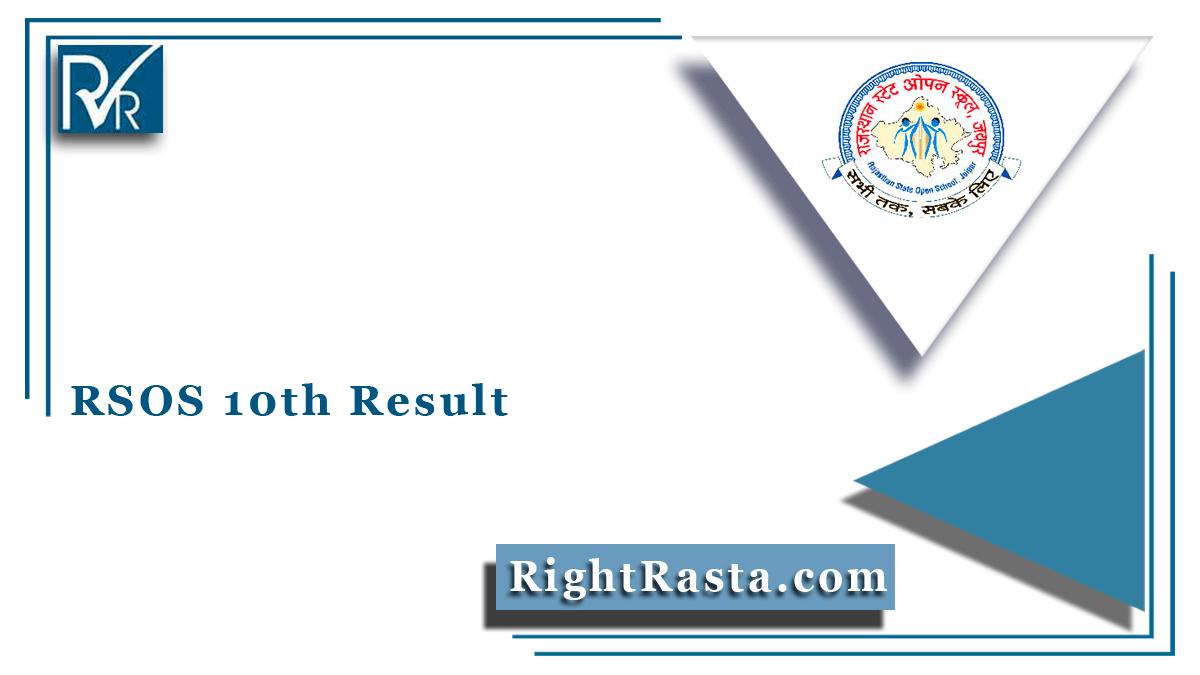 RSOS 10th Result