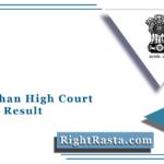Rajasthan High Court Driver Result 2021 (Out) | HCRAJ Chauffeur Merit List