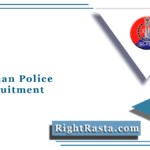 Rajasthan Police SI Recruitment 2021 | Apply for RPSC Sub Inspector Vacancy