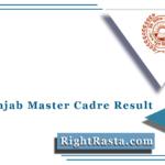 SSA Punjab Master Cadre Result 2021 (Out) | Download PSEB Merit List
