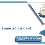 SSB ASI Steno Admit Card 2021 (Out)   Download SSB Skill Test Call Letter