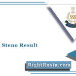 SSB ASI Steno Result 2021 (Out) | Download SSB Skill Test Merit List