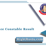 TN Police Constable Result 2021 (Out)   Download TNUSRB PC Exam Results