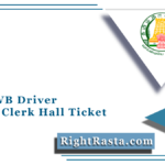 TNCWWB Driver Record Clerk Hall Ticket 2021 (Out)   Download Admit Card