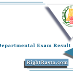 TNPSC Departmental Exam Result 2021 | Download TNPSC Merit List Update