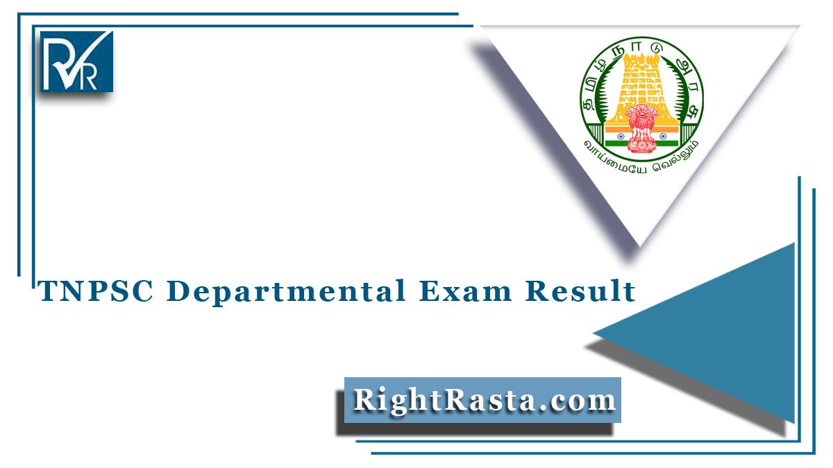 TNPSC Departmental Exam Result