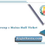 TNPSC Group 1 Mains Hall Ticket 2021 | Tamil Nadu PSC CCSE Main Exam Date