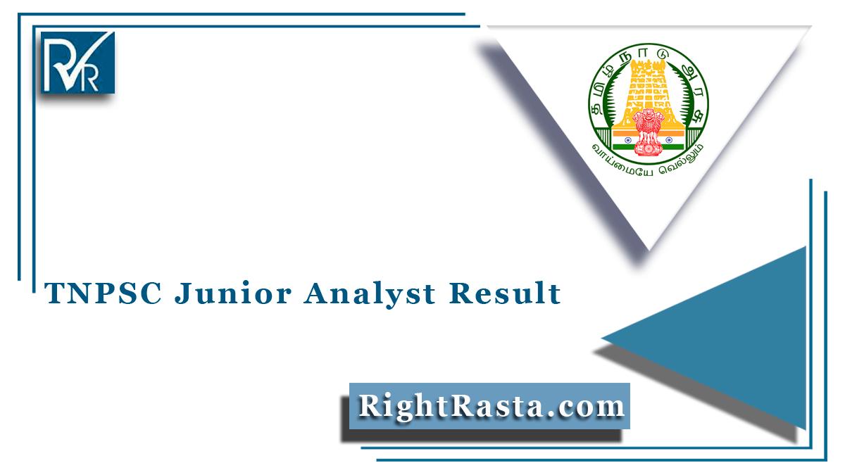 TNPSC Junior Analyst Result