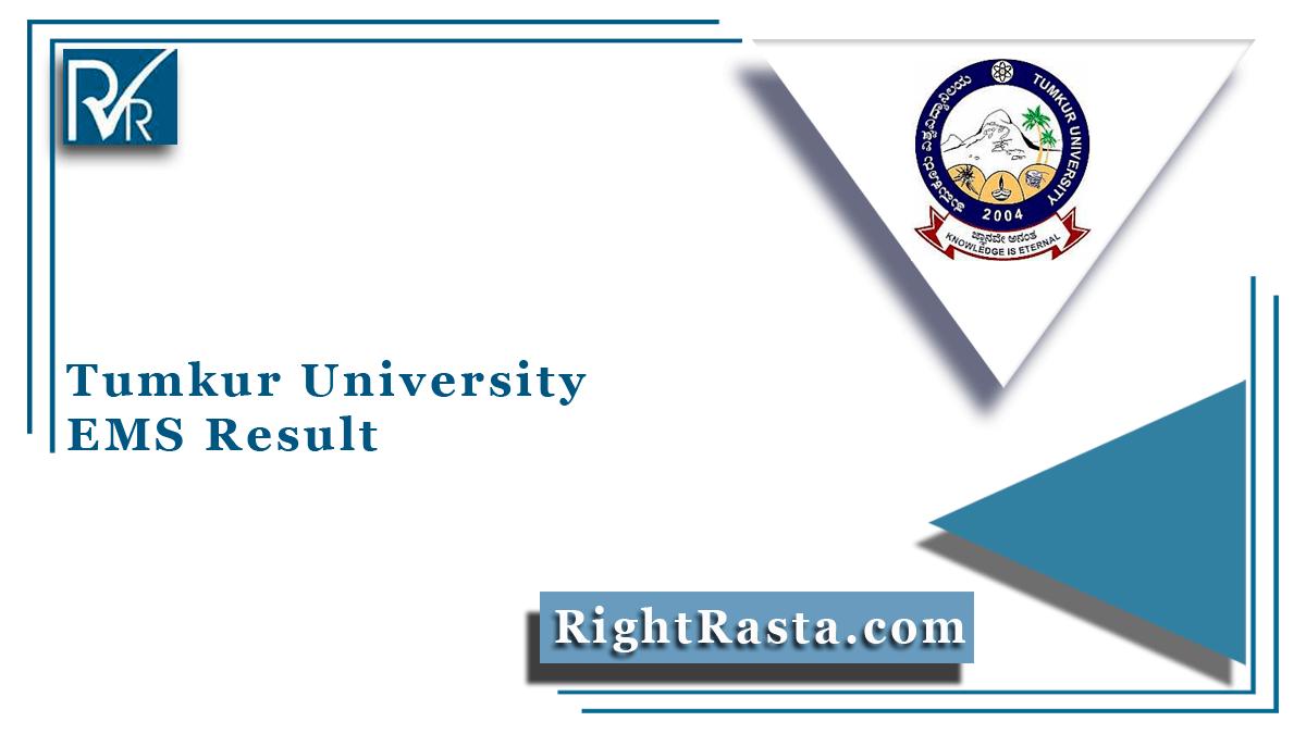 Tumkur University EMS Result