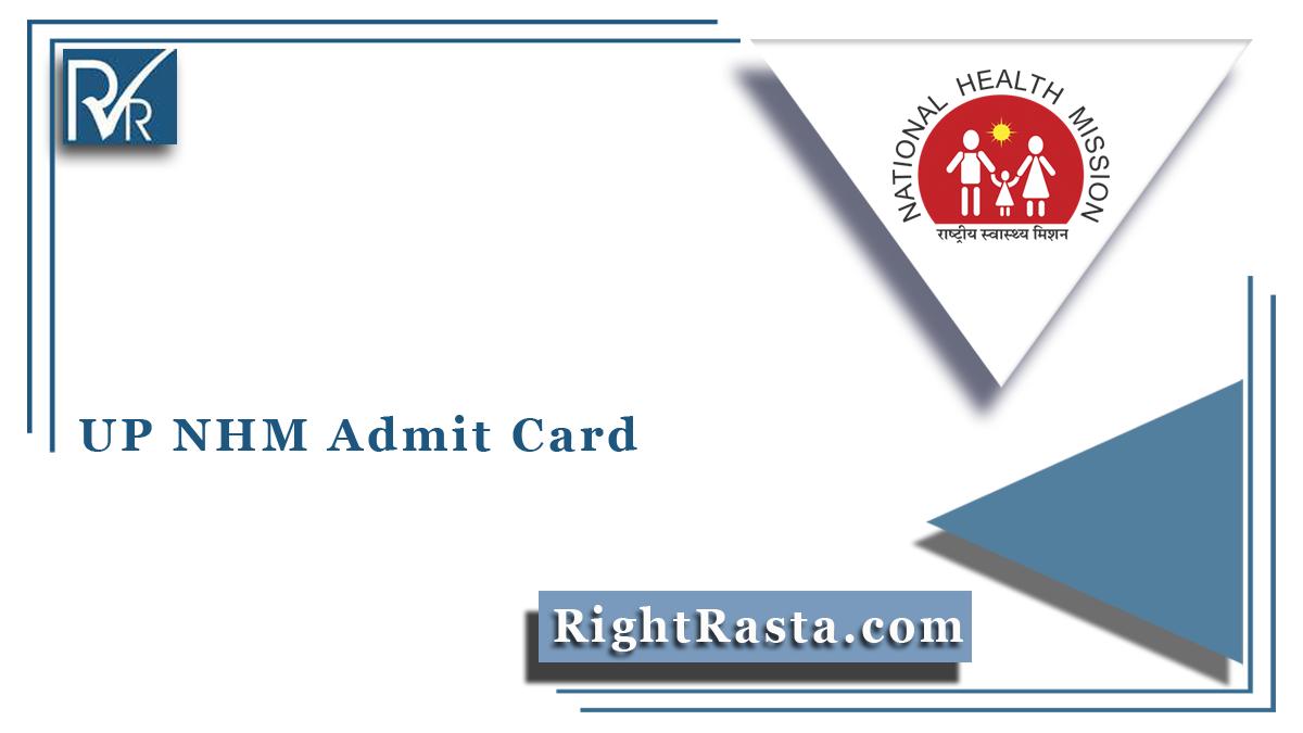 UP NHM Admit Card