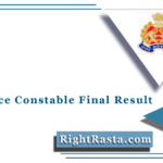 UP Police Constable Final Result 2021 (Out) | Download UPPRPB Merit List