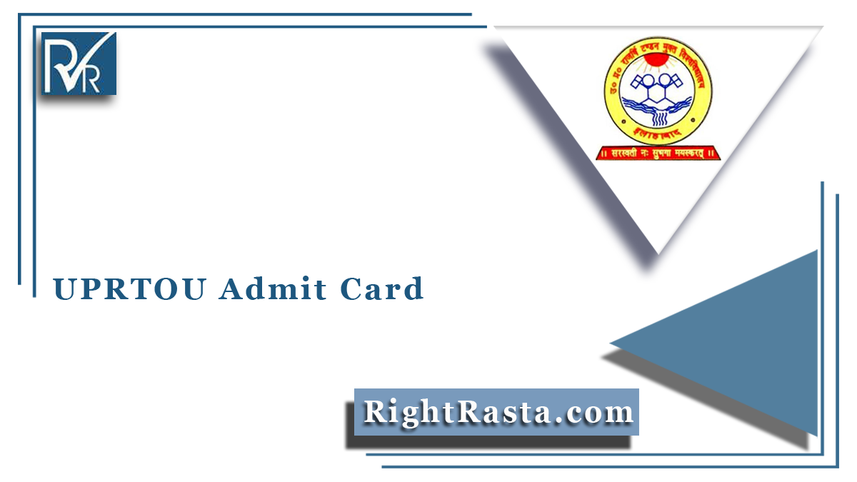 UPRTOU Admit Card