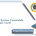 UPSSSC Excise Constable PET Admit Card 2021 (Out)   Download Call Letter