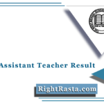 WBSSC Assistant Teacher Result 2021 (Out) | Download WB SSC AT Merit List