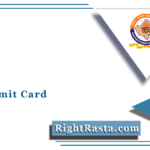 rtuexam.net Admit Card 2021 (Out) | Download RTU UG/PG Hall Ticket