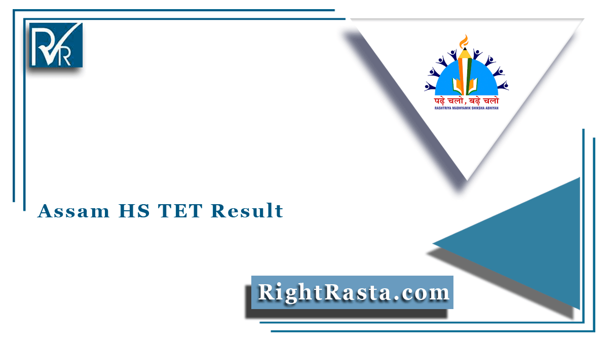 www.ssa.assam.gov.in TET Result